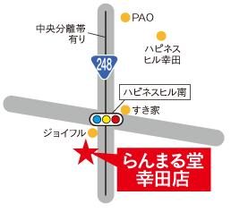 らんまる堂幸田店のマップ