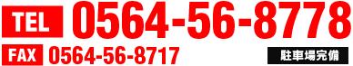 0564568778